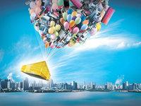 移动电商营销,为何把未来押宝在综艺节目?