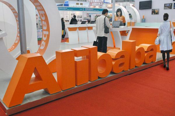 华尔街评论:阿里巴巴IPO带动美股牛市直上顶峰