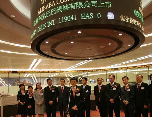 中美史上最大IPO