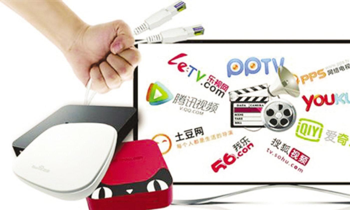 广电总局整顿互联网电视