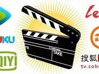 视频业,依旧停留于电视商业的简单在线化