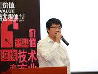 """【营销创新大会】""""鹏博士""""总经理朱峰:运营商要做路由器,相当于给马路提供车"""