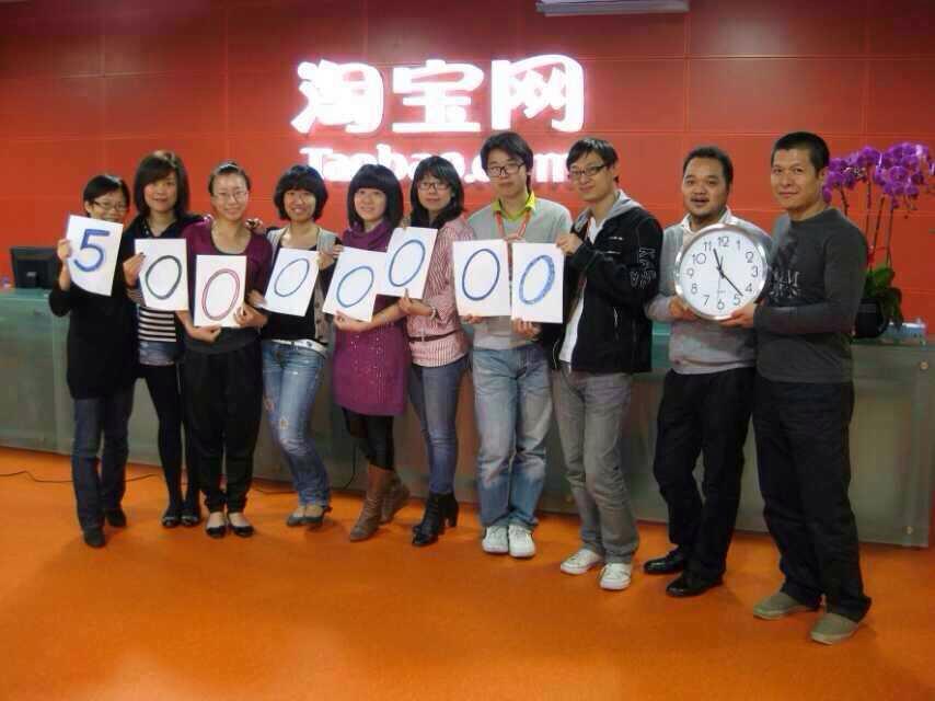 """天猫市场总监应宏:""""双11""""商标是我提议注册的"""