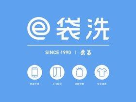 e袋洗CEO陆文勇:怎么把洗衣服变成互联网产品