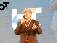 用友郑雨林:IT要从支撑企业业务变为引领行业发展