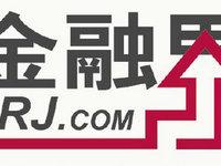 日本麦当劳吃薯条仅小包供应;金融界股价大跌|12月16日坏消息榜