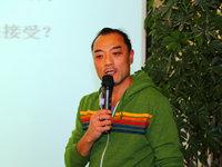 《大明宫词》编剧郑重:未来电影创作是民主化的