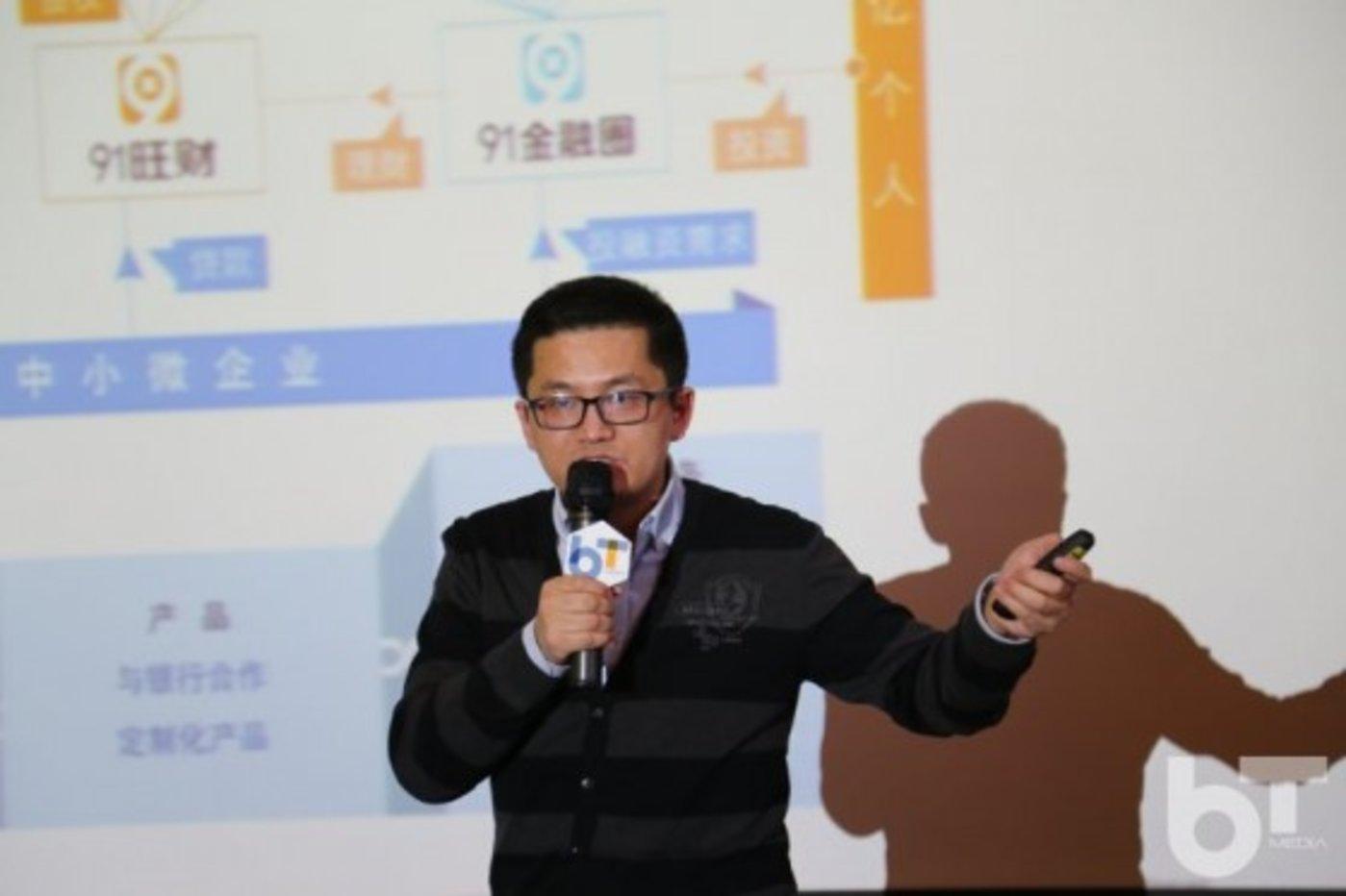 91金融联合创始人 吴文雄