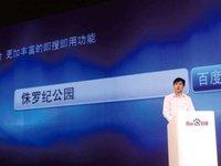 """中国互联网的""""大国政治""""时代"""