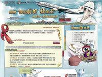 国航:微博航班