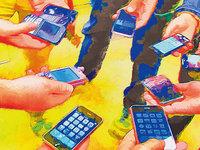 智能手机的互联网变局
