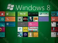 Windows 8将带来什么