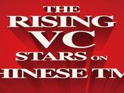 科技VC的新锐力量