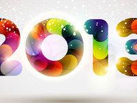 2013 预测回顾