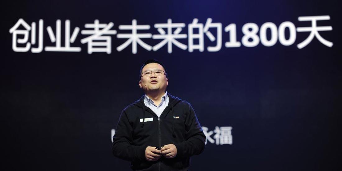 【极客公园创新大会】UC 优视俞永福:中国互联网未来 5 年的机会在哪里?