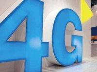 【今日看点】中电信首款4G手机将面市