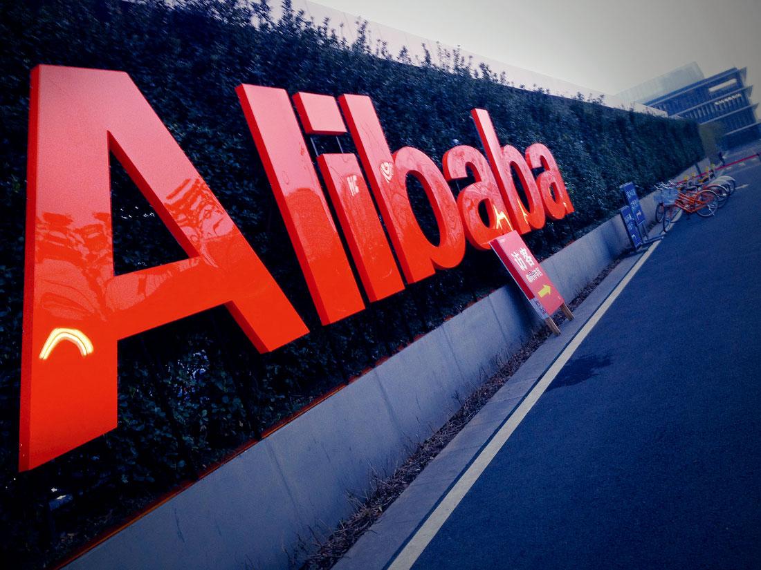 【深度】解密阿里巴巴的技术发展路径