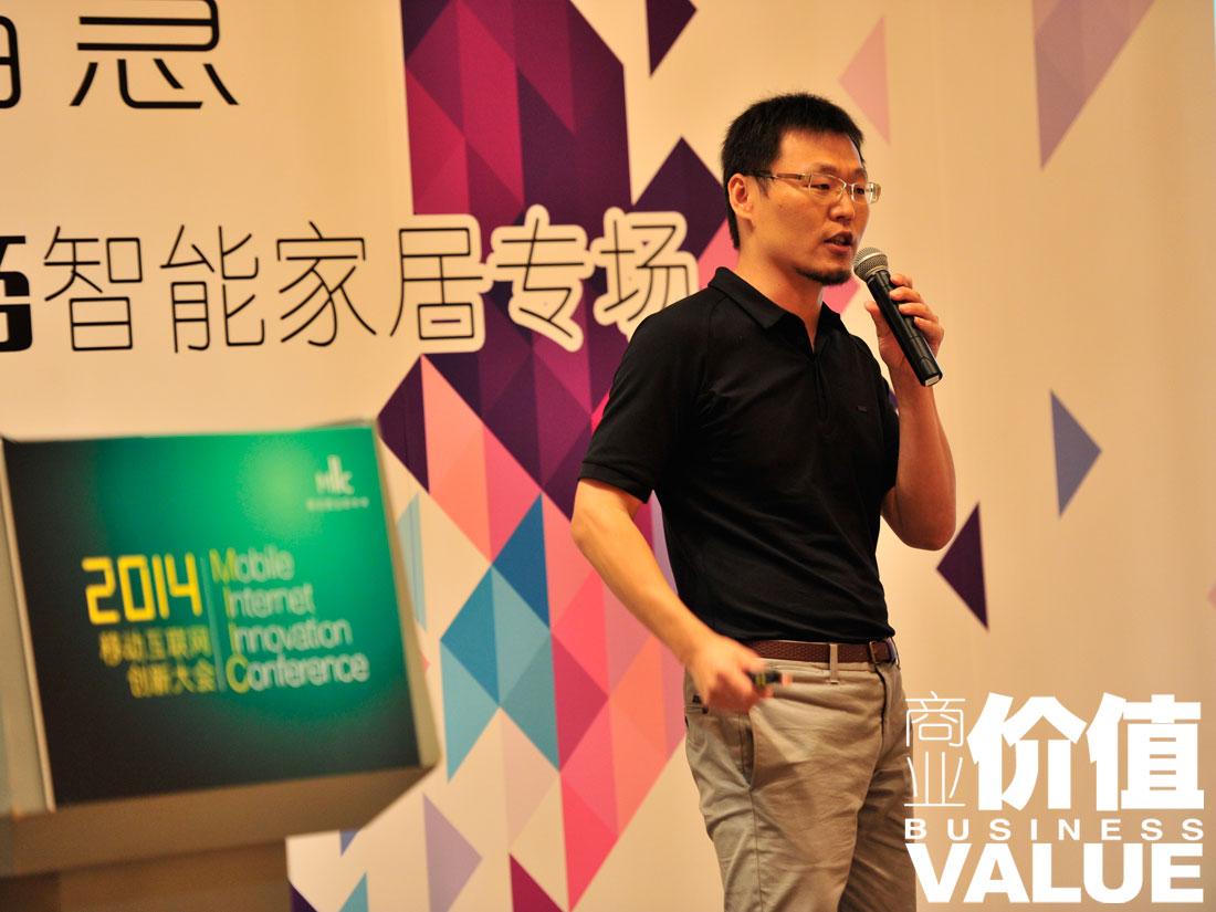 海尔U-home营销总监邓凯:缔造物联网时代全新生活方式