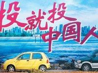 """中国人寿的县域""""炼金术"""""""