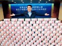 """陈光标:爱""""作秀""""的中国首善"""