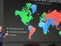 波澜不惊的Google I/O 2013 | 商业价值今日看点