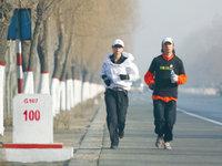 132km春节跑步回家