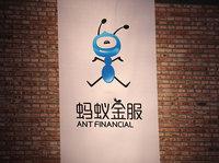 蚂蚁金服估值500亿美元,都有哪些依据?