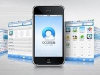 手Q浏览器与UC的5年基情,2015恐生变