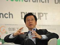 李开复:中国城市人口密度比美国大,更适合做共享经济类创业