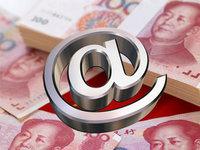 互联网金融带给消费者8大变化:逐利的70后、60后也在参与