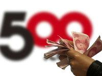 500彩票网四天股价暴跌4成,到底发生了什么?