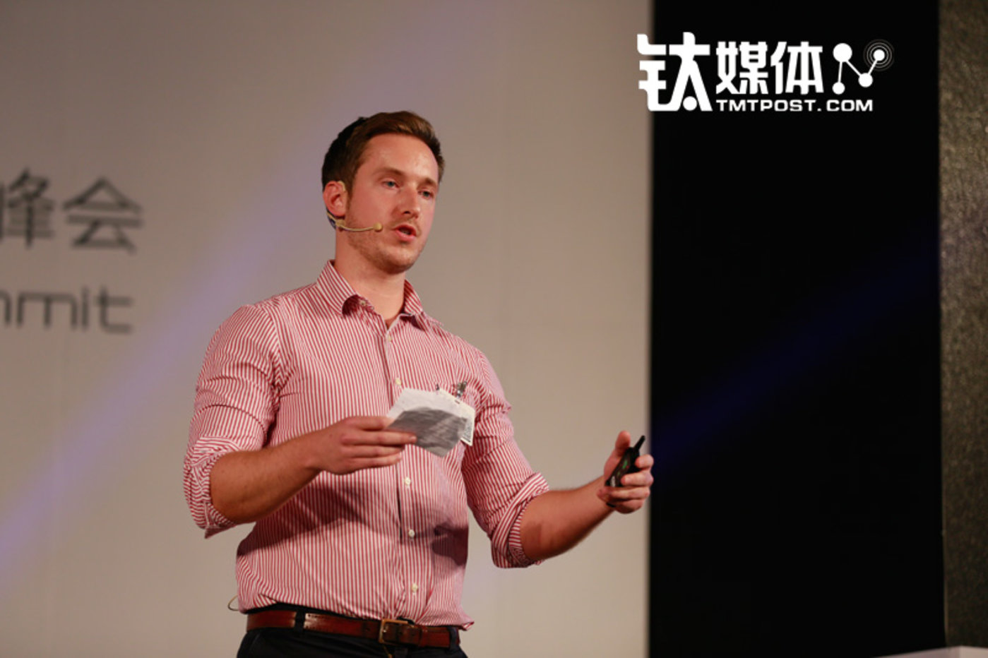 Circuithub CEO Andrew Seddon
