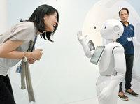 最详细了解,阿里巴巴投资的那个已有儿童智商情感机器人有多厉害?