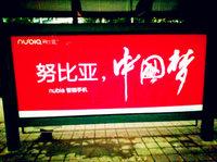 品牌认知度不如小米、荣耀等,更名后的努比亚要怎么走?