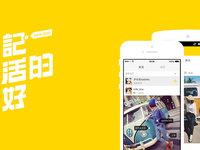 Instagram中国学徒们找到图片社交应用的痛点了吗?