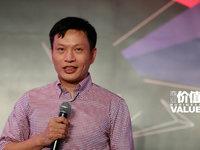 【2015MIIC】迅雷CTO陈磊:互联网思维会害死很多传统企业