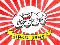 """【图说数据】关于""""回家吃饭""""这件事儿:北京男人完败上海男人,双子座才是真居家"""