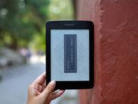 电子书阅读器销量逐年下降,掌阅电纸书凭什么争抢 Kindle 市场?