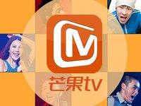 芒果TV独播只能当战术,是时候结束独播了