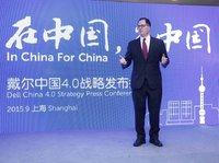 国际裁员大潮下,戴尔为何还要在中国砸1250亿美元?