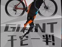 """互联网单车骑向何方,看烈风自行车放大招是否做到""""干它一半"""""""
