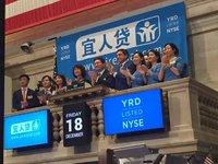 """宜人贷""""逆市""""赴美上市,资本市场会认可中国P2P吗?"""