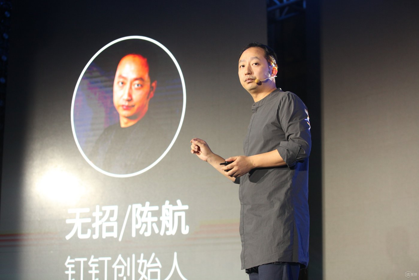 Chen Hang, the founder of DingTalk