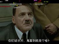蹿红台湾的「鬼畜输入法」是如何诞生的?