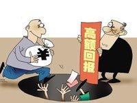 """连360都开始做股权众筹,深窥各大平台乱象与""""中国现象"""""""