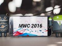 2016MWC 前瞻,抢先剧透手机厂商们的黑科技和大发pk10官方大发pk10官方大发pk10官方网站网站看点