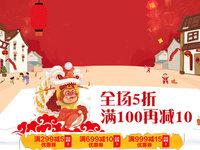 从热闹的301,盘点中国电商的造节运动