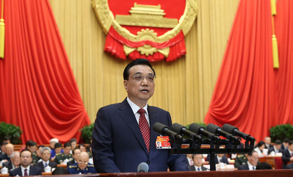 10 Most Promising Areas For Chinese Entrepreneurs Based On Premier Li's Government Work Report-钛媒体官方网站