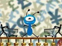 一一拆解资产,看蚂蚁金服600亿美元估值从何而来?