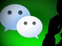 微信封杀外链,是封嘴还是给朋友圈广告让路?